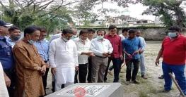 'নতুন প্রজন্ম রাসেলের হত্যাকারীদের আর বাংলাদেশের ক্ষমতায় বসাবেনা'