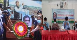 ভেদরগঞ্জে যথাযোগ্য মর্যাদায় শেখ কামালের জন্মদিন পালন