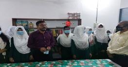 গোসাইরহাটে কিশোরীদের স্বস্তির ঠিকানা 'কন্যা সাহসিকা'র উদ্বোধন