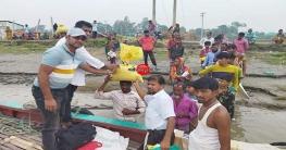 কাচিকাঁটা ইউনিয়নের জেলেদেরমাঝে ভিজিএফের চালবিতরণ