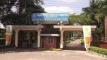লোকপ্রশাসন প্রশিক্ষণ কেন্দ্রে চাকরি, আবেদন অনলাইনে