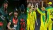 বাংলাদেশ-অস্ট্রেলিয়া টি-টোয়েন্টি সিরিজ শুরু আজ
