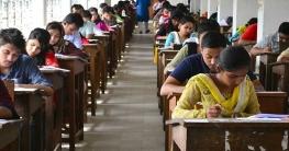 গুচ্ছ পদ্ধতিতে 'বি' ইউনিটের ভর্তি পরীক্ষা আজ