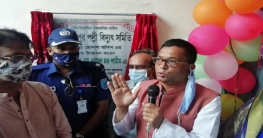 শেখ হাসিনাই উন্নত সমৃদ্ধ বাংলাদেশের পথিকৃৎ: এনামুল হক শামীম