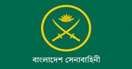 জনবল নেবে বাংলাদেশ সেনাবাহিনী