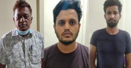 নোয়াখালীতে হামলা ঘটনায় ফুটেজ দেখে ৩ জনকে গ্রেপ্তার